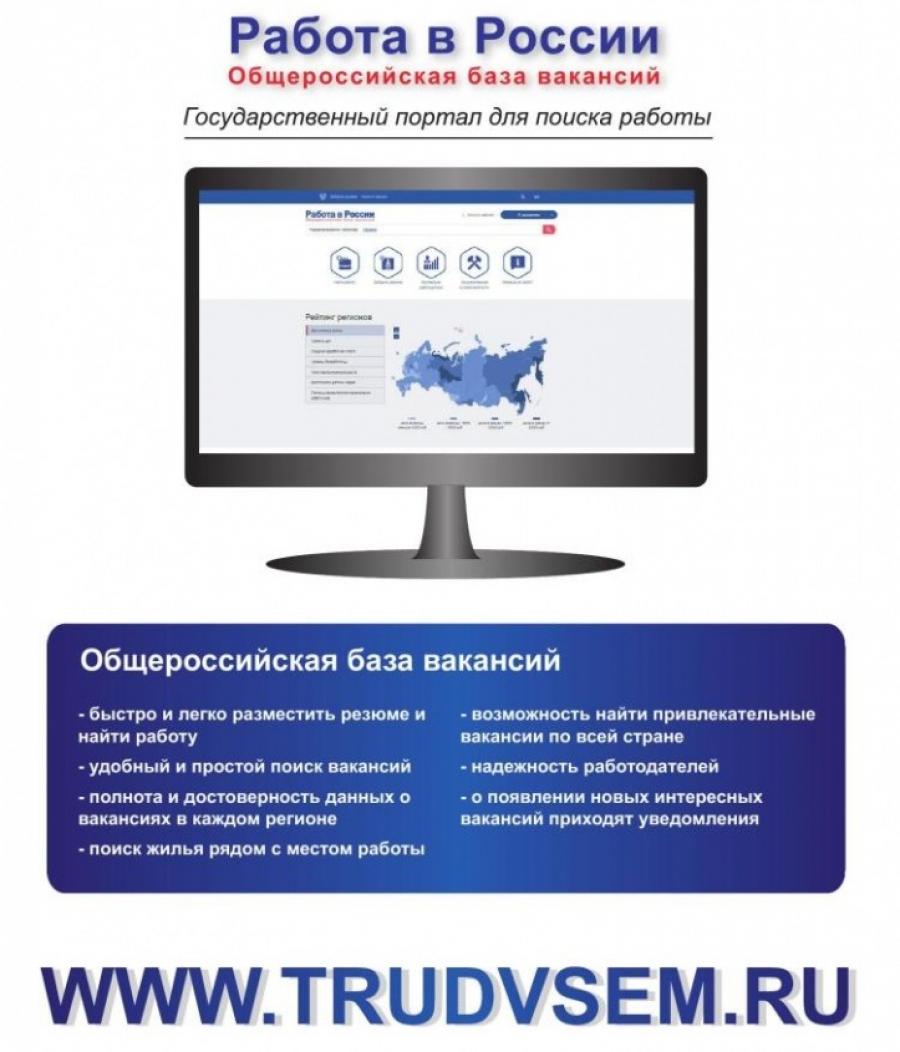 сосудистые картинки для статьи портал работа в россии могут серьезно покалечить